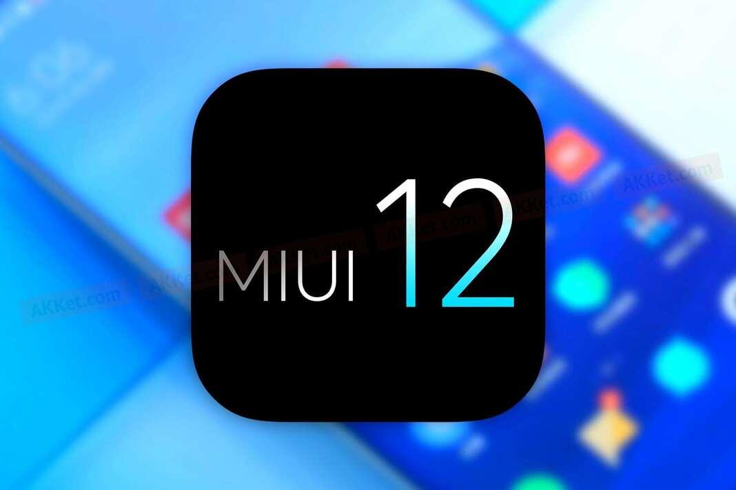 Главная особенность прошивки MIUI 12 для смартфонов Xiaomi